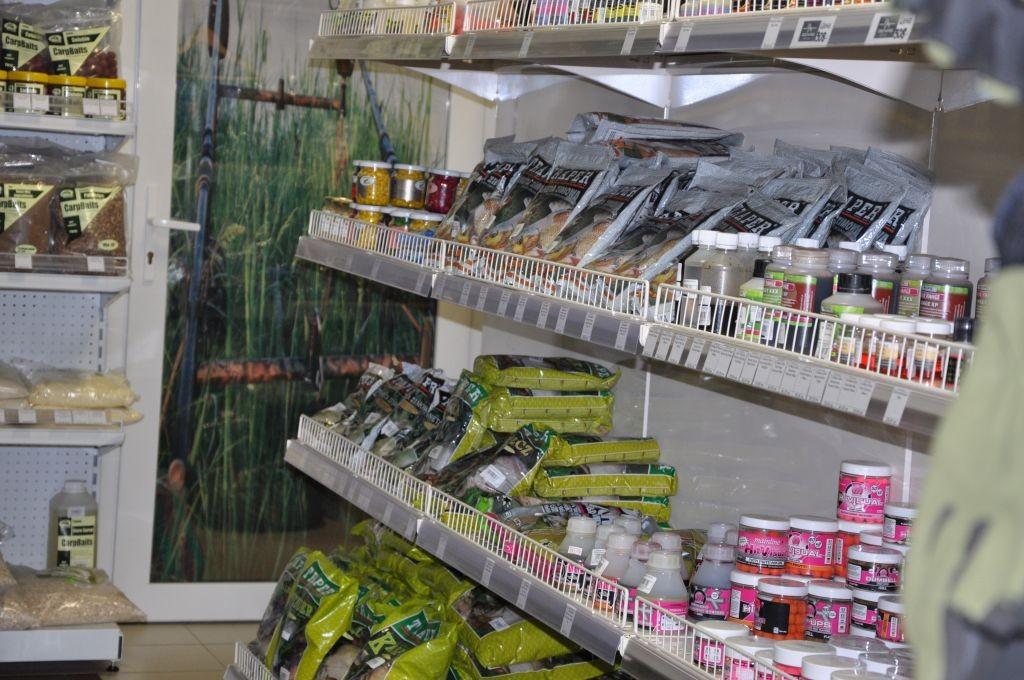 рыболов инет магазин